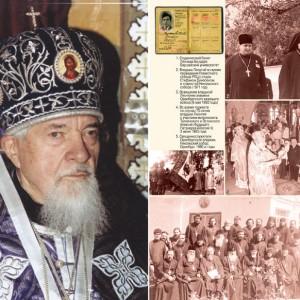 Митрополит Оренбургский и Бузулукский Леонтий (Бондарь, † 24 января 1999 года)