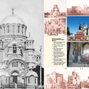 Собор Казанской иконы Божией Матери и другие храмы профессора архитектуры Александра Ященко