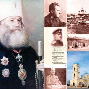 Владыка Виктор (Святин, † 1966)