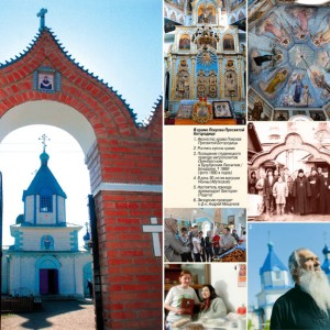 Храм Покрова Пресвятой Богородицы в Студенцах