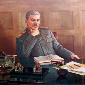 Генералиссимус Советского Союза Иосиф Сталин (Джугашвили)