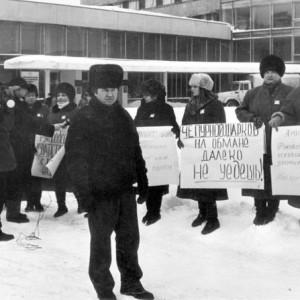 Председатель Оренбургского регионального союза СОЦПРОФ  Анатолий Лутиков на пикете работниц ателье «Горицвет» и «Ирида»