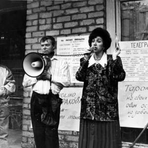Выступление депутата Госдумы РФ Тамары Злотниковой  на митинге работников ПО «Стрела»