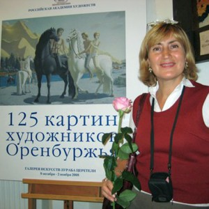 Журналист Наталия Веркашанцева