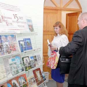"""Стенд журнала """"православный Духовный Вестник Саракташского благочиния"""" пользовался популярностью"""
