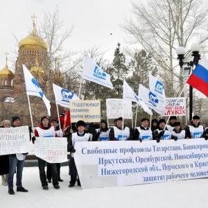 Пикет в поддержку Президента России