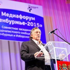 Выступление писателя Александра Проханова