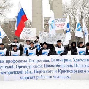 Пикет у памятника воинам интернационалистам