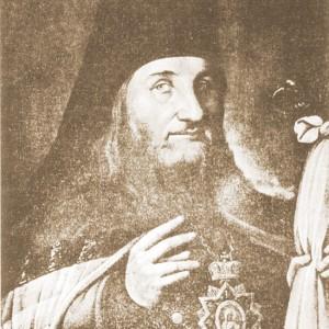 Епископ Оренбургский и Уфимский Феофил (Татарский)