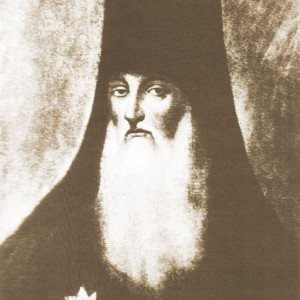 Епископ Оренбургский и Уфимский Иосиф