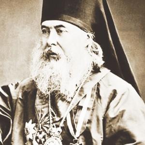 Епископ Оренбургский и Уральский Вениамин I
