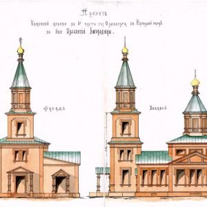 Благовещенская церковь в Новостройке