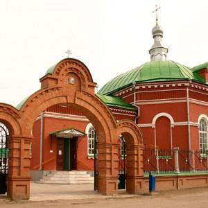 Иоанно-Богословская церковь