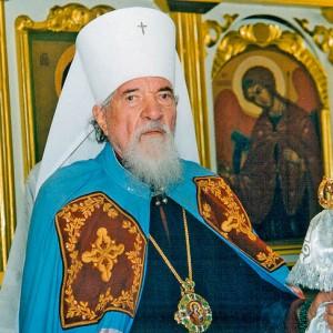 Митрополит Оренбургский и Бузулукский Леонтий
