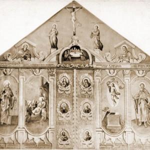 Иконостас Воскресенской походной церкви, пожалованный Петром I