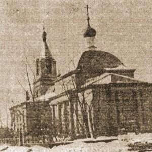 Троицкий храм города Оренбурга