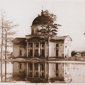 Храм Христа Спасителя в 1969 году. Фото Зельцер Иосифа Давыдовича