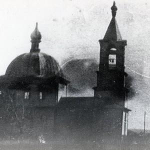 Храм в Черкассах во время пожара (14 мая 1964 года)