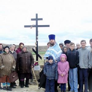 Открытие Покаянного креста на месте Покровской церкви села Новосёлки