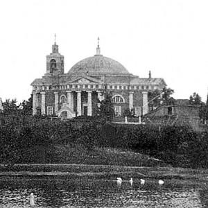 Храм Вознесения Христова в Соль-Илецке (разрушен богоборческой властью)