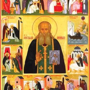 Житийная икона Аристоклия Афонского