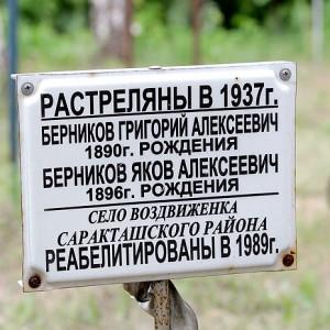 В Зауральной роще города Оренбурга
