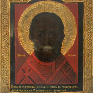 Ключегорская чудотворная икона святителя Николая