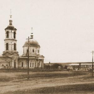 Соборная площадь в Бугуруслане