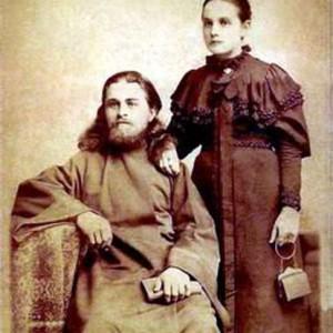 Священномученик Константин Бугурусланский с матушкой
