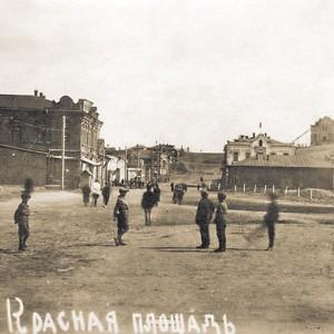 Вид Орска в 1934 году