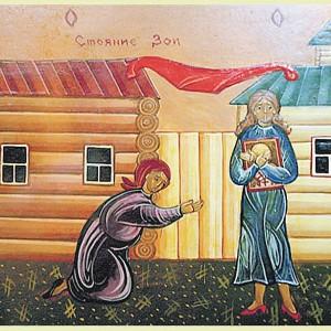 Зоя с иконой святителя Николая
